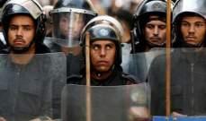 الأمن المصري يعلن القضاء على كافة عناصر الخلية الإرهابية في حي الأميرية بالقاهرة