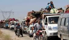 عودة أكثر من 1600 نازح سوري من أراضي لبنان والأردن الى سوريا بـ24 ساعة