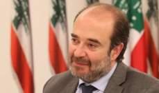 عقيص: مضمون كلام الجميل لم يكن موفقا أبدا والحريري يعرف أن القوات وقفت إلى جانبه