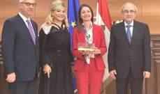 الاتحاد الأوروبي اختتم مشروع مكننة محاكم التمييز المدنية