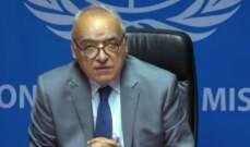 المبعوث الأممي إلى ليبيا يدعو جانبي النزاع الليبي لهدنة عيد الأضحى