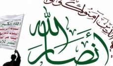 الحوثيون يعلنون عن إسقاط طائرة استطلاع مقاتلة للتحالف