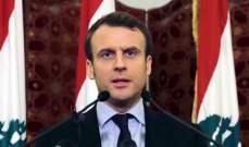 مصادر الـOTV: ماكرون يبذل كل الجهود لخروج لبنان من أزمته ويريد الدفع باتجاه تحقيق تقدم على خط تشكيل الحكومة