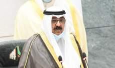 ولي العهد الكويتي أدى اليمين الدستورية: سأعمل لازدهار الوطن وتلبية آمال المواطنين