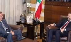 المنار: لقاء سيعقد بالساعات المقبلة بين الحريري وسلامة لحل مشكلة أصحاب المحطات