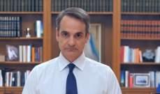 """فرض حجر جزئي في اليونان اعتبارا من الثلثاء للحد من انتشار """"كورونا"""""""
