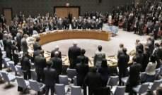 رئيس مجلس الأمن يدعو تركيا لحماية المدنيين