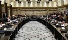 المنار: اجتماع وزاري مصغر برئاسة الحريري لبحث الورقة الاقتصادية وادخال التعديلات عليها