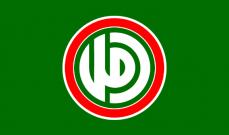 LBC: حركة أمل ترفض الصيغة التي يحملها رئيس الحكومة المكلف