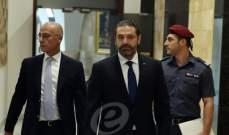 الحريري: حضرت إلى القصر الجمهوري للتشاور مع الرئيس عون وسنكمل المشاورات مع بقية الافرقاء