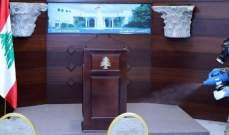 """عمليات التعقيم مستمرة في قصر بعبدا لمكافحة انتشار """"الكورونا"""""""