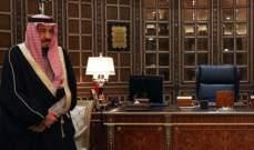 الملك السعودي يعفي محافظ البنك المركزي من منصبه