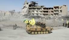 الحدث: فرار 500 كردي من شمال شرق سوريا ولجوؤهم الى العراق