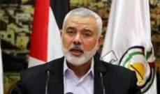 هنية: نحذّر إسرائيل من أي خطوة تمس بالمسجد الأقصى أو تغير هويته الإسلامية