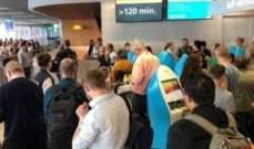 تعطل حركة الطيران بمطار العاصمة الهولندية بسبب مشاكل بالوقود