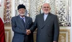 ظريف: بحثت مع بن علوي بآثار الإرهاب الاقتصادي الأميركي على إيران وبأمن الخليج الفارسي