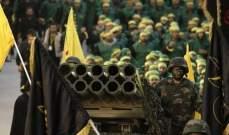 """""""الحياد""""... بمُواجهة ردّ """"الحزب"""" من لبنان على غارة في سوريا!"""