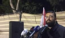 """أحمد الحريري لـ""""القوات"""": ليس سراً انكم تريدون الانتخابات المبكرة بفرضية قلب الطاولة"""