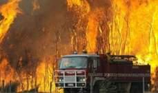 فرار المئات من منازلهم في ولاية كوينزلاند الأسترالية بسبب الحرائق