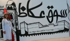 """""""الحكواتي"""" يعود إلى بيروت: إحياءٌ للتراث الضائع"""