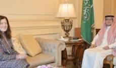 السفير السعودي بحث مع السفيرة الأميركية التطورات السياسية الراهنة