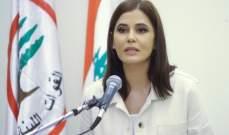 """ستريدا جعجع: سنسعى دائما لتعميم نموذج """"الجمهورية القوية"""" على كل لبنان"""