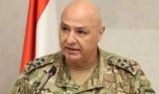 مصادر عسكرية للجمهورية: لا نية لدى قائد الجيش اليوم أن يكون مرشحا لرئاسة الجمهورية