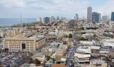 تعطيل الدراسة غدا في تل أبيب بسبب الوضع الأمني