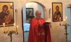 الأب بلليكي ترأس القداس السنوي ببلدة غريفة الشوفية بكنيسة القديس جاورجيوس