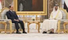 السيسي وبن زايد دانا استمرار التدخلات الأجنبية في الشؤون الداخلية لدول المنطقة