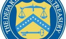 وزارة الخزانة الأميركية تعلن فرض عقوبات جديدة على فنزويلا