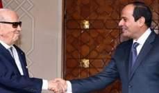 السيسي ينعي السبسي: مساهمتك في تطوير تونس وتعزيز استقرارها سيسجلها التاريخ بأحرف من نور