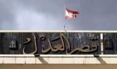 هيئة المجلس العدلي تلتئم غدا لمتابعة المحاكمة في تفجير مسجدي التقوى والسلام في طرابلس