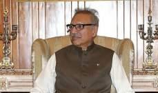 الرئيس الباكستاني: لن نترك الكشميريين وحدهم مهما كانت الظروف