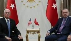 بدء المباحثات بين نائب الرئيس الأميركي والرئيس التركي في أنقرة