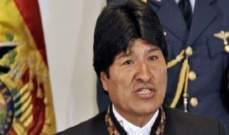 الرئيس البوليفي: نرفض استخدام القوّة ضد أي بلد والتدخل في شؤون الدول الأخرى