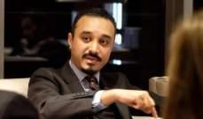 سفير السعودية لدى لندن: نحقق مع القحطاني وهو في منزله