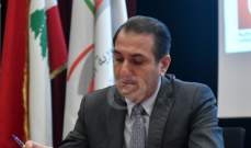 طلال حواط: نتعرض لحملة إعلامية مغرضة محورها أبواق حاقدة