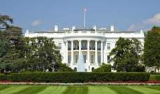 CNN: البيت الأبيض يتجه الى خفض مليارات من المساعدات الخارجية