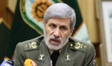 وزير الدفاع الإيراني: 90 بالمئة من احتياجات القوات المسلحة يتم إنتاجها محليا