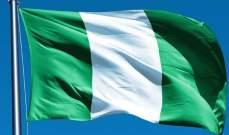 مقتل مدنيين اثنين بإطلاق نار على مروحية تابعة للأمم المتحدة في نيجيريا