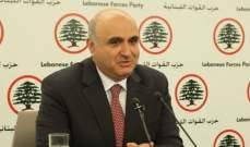الدكاش للبستاني: لتشكيل مجلس ادارة جديد لكهرباء لبنان