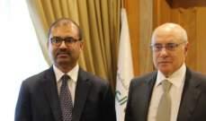 ابو سليمان التقى سفيري بنغلادش وهولندا بلبنان وبحث معهما العلاقات الثنائية