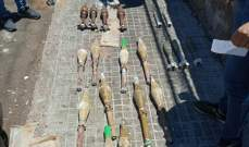 قوى الأمن: العثور على قذائف قديمة العهد مرمية داخل مستوعبات النفايات بشارع في بيروت