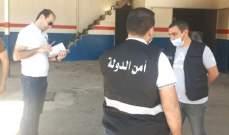 جولة لعناصر مصلحة حماية المستهلك على محطات الوقود في الجومة