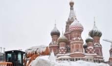 روسيا تسجل أكبر نسبة تساقط ثلوج في موسكو منذ 50 عاما