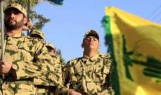 "هذا ما قرّرته واشنطن... وهذا ما قرّره ""حزب الله""!"