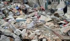ارتفاع حصيلة ضحايا زلزال ألبانيا إلى 20 قتيلا
