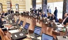 مجلس الوزراء بين التعليق والاصرار بانتظار معالجة حادث البساتين