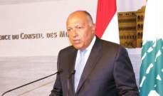 شكري: مشاورات للتوافق حول التوقيت المناسب لعودة سوريا للجامعة العربية